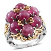 Kenyan Ruby 14K YG and Platinum Over Sterling Silver Ring (Size 8.0) TGW 13.650 cts.