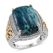 Table Mountain Shadowkite 14K YG and Platinum Over Sterling Silver Ring (Size 6.0) TGW 17.650 cts.