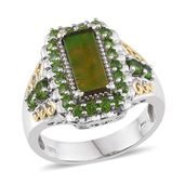 Canadian Ammolite, Russian Diopside 14K YG and Platinum Over Sterling Silver Ring (Size 10.0) TGW 2.870 cts.
