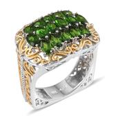 Russian Diopside 14K YG and Platinum Over Sterling Silver Openwork Cluster Box Ring (Size 9.0) TGW 3.640 cts.