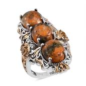 Bumble Bee Jasper, Brazilian Citrine 14K YG and Platinum Over Sterling Silver Ring (Size 5.0) TGW 12.430 cts.