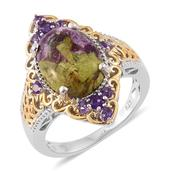 Tasmanian Stichtite, Amethyst 14K YG and Platinum Over Sterling Silver Ring (Size 6.0) TGW 4.28 cts.