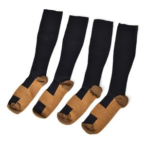 Black 5% Copper Nylon and 95% Spandex Set of 2 Pairs Socks (S & M)