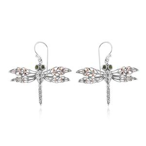 Bali Legacy Collection 18K YG Russian Diopside Sterling Silver Dragonfly Earrings TGW 0.32 cts.